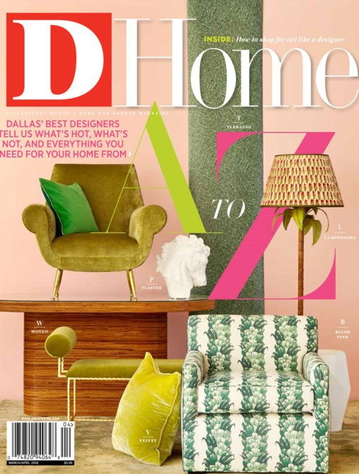 DHome Best Designers 2018