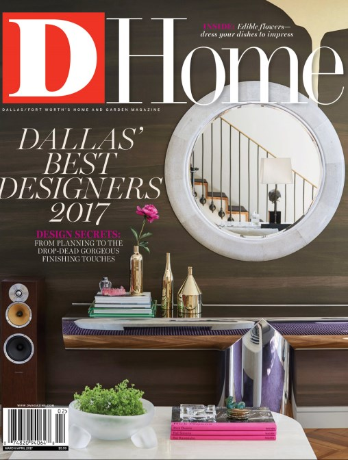 DHome Best Designers 2017